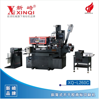 XQ-L260C-不干胶电脑数控商标印刷机