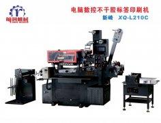 不干胶标签印刷过程