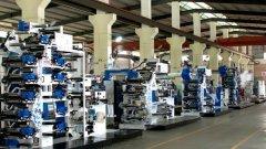 前润科技坚持科技创新,始终做⾏业的创新者,为标签印刷⾏业提供最优质的设备