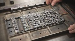 Types Of Printing (1) - Letterpress Printing