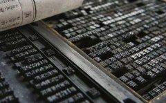 标签印刷机在印刷过