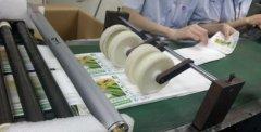 印刷过程中重影故障