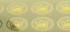 超透明不干胶标签印