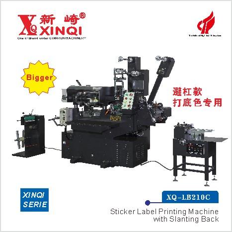 XQ-LB210C - Sticker Lab